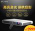 小明M1激光投影仪迷你微型无屏电视1080P高清家用商务无线投影机