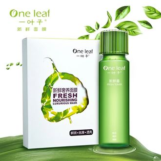 One Leaf/一叶子一叶子新鲜面膜 夏季保湿补水爽肤水护肤品套装