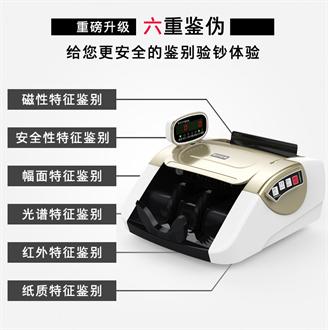 融正充电点钞机银行专用小型办公便携式迷你验钞机2016新版人民币