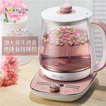 小熊养生壶全自动加厚玻璃多功能电热烧水壶花茶壶迷你煮茶器养身