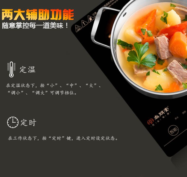 sunpentown/尚朋堂 ic2102电磁炉家用爆炒超薄静音智能电磁炉特价