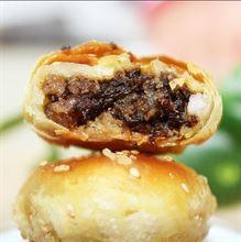 正宗黄山烧饼休闲小吃零食糕点点心美食特产酥饼640g